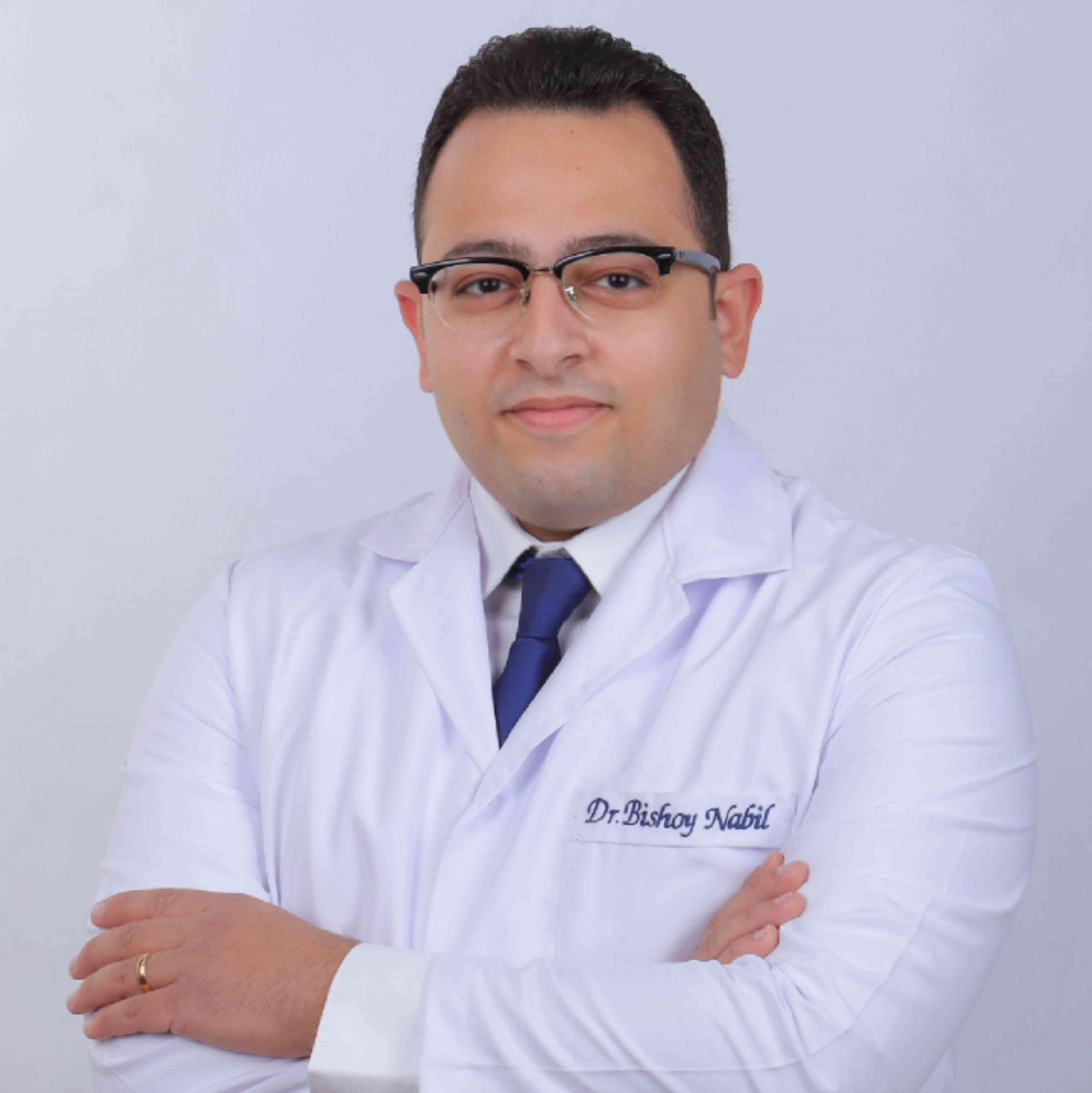 دكتور بيشوى نبيل