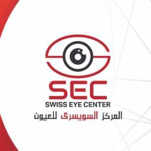 مركز السويسري للعيون