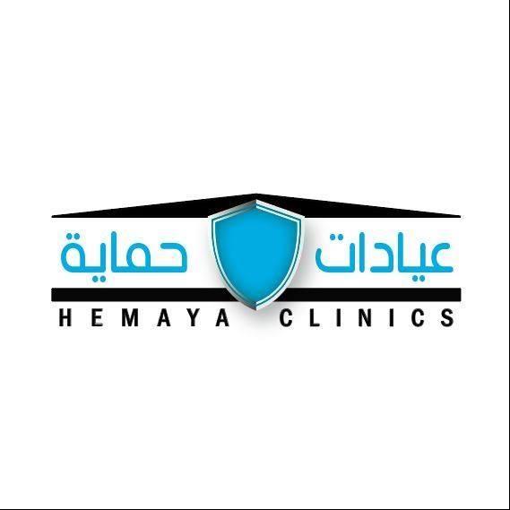 عيادات حماية الطبية