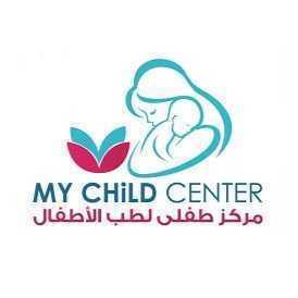 مركز طفلي لطب الأطفال